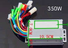 Free shipping 36v 48v 350w intelligent brushless controller for dc speed control motor