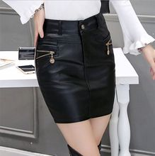 S-5XL Women Knee Faux Leather Pencil Skirts Fashion Style High Waist PU Slim Mini Short Skirt - Family Store Co. Ltd. store