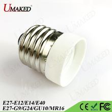 5pc E27 Lamp Base holder E27 adapter To E12/E14/E40/GU10/MR16/G9/G24/B22 led bulb socket PBT materails base holders freeshiping