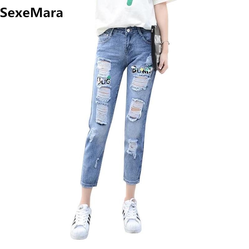 2017 Spring Summer Ripped Jeans Women Pockets Patchwork High Waist Boyfriend Jeans for Women Girls Denim Pencil Pants Fe320Одежда и ак�е��уары<br><br><br>Aliexpress