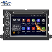 NaviTopia 1024*600 16G 7inch Android 5.1.1 Car DVD Radio for Ford Escape/Freestyle/Mercury Montego/Mercury Mountaineer 2005-2009(China)