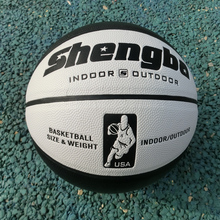 Training basketball ball High Quality PU Leather Anti-skid Official Size7 Basketball Indoor Outdoor balls(China)