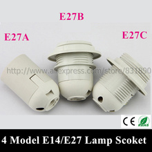 1pcs 8 model led Socket adapter E14 led lamp holder E27 lamp base Retardant Plastic bulb socket base lamp holder free shipping(China)