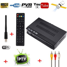 IPTV TV HD DVB-S2 DVB-S Digital Satellite Receiver Support PVR Record Timeshift Youtbe Internet CS IKS Cccam Biss key power vu