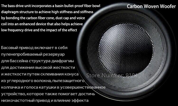 M10 Floor stand speaker pic 14