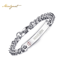 Meaeguet Medical Hand Chain Wrist For Men Stainless Steel Disease 20.5CM ID Tag Silver Color Bracelets&Bangles