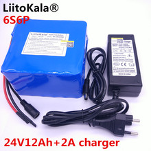 HK LiitoKala 24v 12ah 6S6P lithium battery pack 25.2V 12ah battery li-ion for bicycle battery pack 350w e bike 250w motor wit(China)