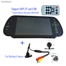 7 inch 800*480 Car Mirror Mp5 TF USB Monitor PAL/NTSC + Car Rear view Waterproof Camera Wide Angle Backup Parking System