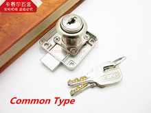 42mm*42mm Furniture Drawer Locks Cabinet Locks Office Desk Drawer With Computer Two Keys(China)