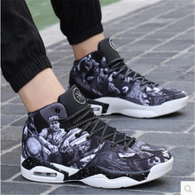 2017 Fall Sneakers Men and Women Cushion Cushioning Basketball Shoes Men's Basketball Special Shoes Breathable Sports Shoes(China)