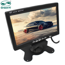 GreenYi 800*480 HD 7 Inch TFT LCD Color Digital Video Recording DVR Monitor Parking Rear View Screen Monitor Support SD Card(China)