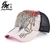 2016 New Summer Shading Cap Flower Pattern Rhinestone Pierced Mesh Baseball Cap Female Cap Free Shipping B298
