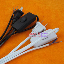 1PCS High quality table lamp floor lamp black and white flat plug button rocker switch wire power cord plug wire