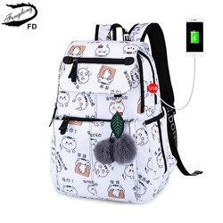 Женский рюкзак с принтом с котами и USB FengDong, белый школьный рюкзак для девочек-подростков, украшенный принтом с изображением котов и двумя пл...