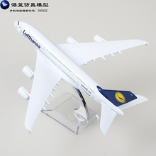 (3pcs/pack) Wholesale Brand New Lufthansa Airbus A380 Airplane 18CM Length Diecast Metal Plane Model Toy(China)