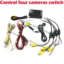 360 view car camera control box  4 way cameras switch system for rear left right size front camera