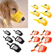 New Pet Dog Adjustable Mask Anti Stop Chewing No Barking Bite Mesh Mouth Muzzle