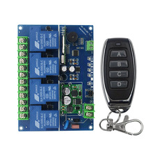 12V 24V 36V 48V 4CH 30A RF Wireless Remote Control Relay Switch Security System Garage Doors Gate Electric Doors