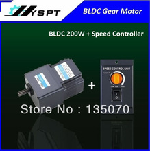 NO.BL20075 high torque low rpm  DC brushless gear motor 200W 24V with speed controller