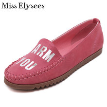 Artificial Suede Leather Soft Round Toe Ladies Shoes Flat Spring Summer Women Flats Casual Shoes Woman Boat Shoes Women Loafers