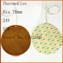 Dia 70mm 24V 52W Electrothermal film PI electric heat board 3D printer heater pad oil heater fleacible silicone heating element