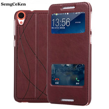 SemgCeKen original case for htc desire 826 fashion leather pu holster quick circle view cell phone flip window retro cover coque(China)