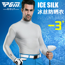 PGM Men Golf Clothes Ice Tights Tshirt UV Sunscreen Shirt Train Outdoor Spring Summer Polo Underwear Shirts Breathable Quick Dry