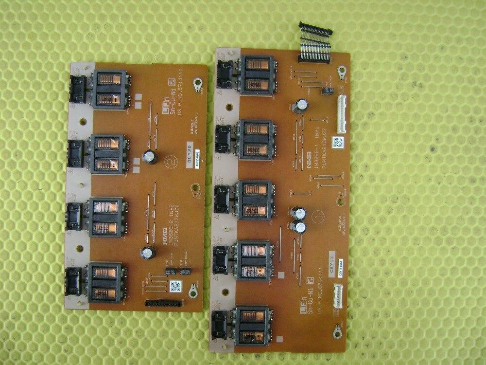 IM3826-1 IM3826-2 RUNTKA216(217)WJZZ Good Working Tested <br>