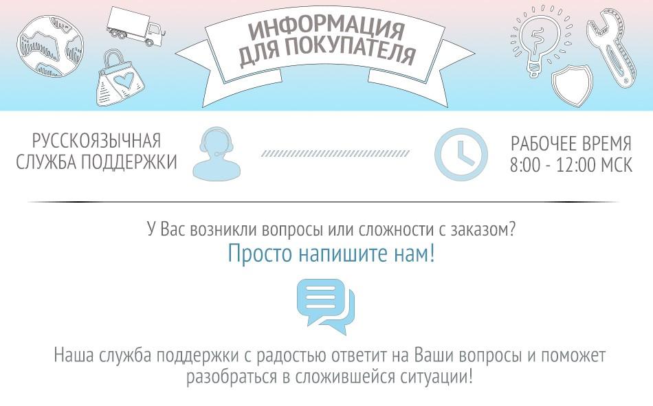 Dlya_pokupatelya