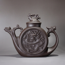 Purple sand teapot,Traditional Chinese Tea pot Dragon and Phoenix Tea kettle Premium tea infuser purple clay tea set