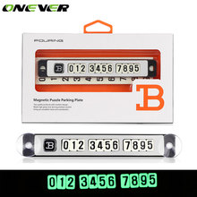 Onever Car Luminous Magnetic Puzzle Temporary Telephone Number Parking Card Phone Number Parking Plate Stop Sign with Suckers(China)