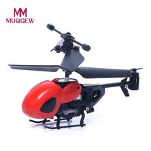 MUQGEW 5012 2CH Mini RC helicopter Radio Remote Control Aircraft RC Drone Micro Remote Control Helicopter RC Toys Kids Boy Gift(China)