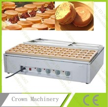 48 holes non-stick copper plate red bean cake machine; Taiwan wheel bread machine