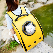 Fashion Travel Accessory Feather Space Capsule Transport Dog Bag for Small Puppy Chihuahua Pet Cat Carrier Backpack Crate Cage(China)