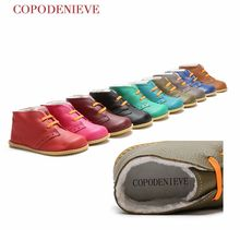COPODENIEVE winter kids shoes brand boys and girls Children's casual shoes sneakers fashion footwear children casual shoes(China)