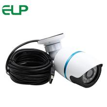 Outdoor waterproof 2MP 1920*1080 OV2710 Video Surveillance camera 24pcs IR LED night vision usb bullet camera 1080P