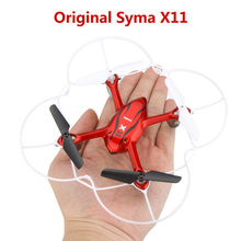 HOT Syma X11 4CH 2.4GHz Mini Quadcopter without Camera HD Micro Drone Pocket Quadrocopter Aircraft RC Helicopter Kids Toys Dron(China)
