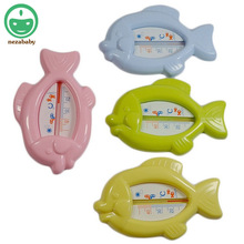 Lovely Fish Baby Water Thermometer Plastic Water Temperature Thermometer Baby Bath Thermometer Tub Water Temperature Meter SW01(China)