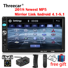 2din Car Radio 7 인치 Touch mirrorlink 안드로이드 Player 서브우퍼 MP5 Player Autoradio Bluetooth Rear 뷰 Camera tape recorder(China)
