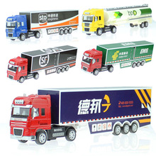 Big size metal Containers alloy china post long trunk /cargo express /delivery truck /tanker logistics car models 29cm in bulk