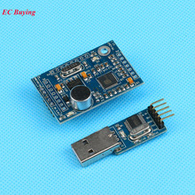 LD3320A ASR Speech Recognition Module Voice Interaction Sound Control 51 Single Chip STC Home Intelligent DIY YS-LDV7