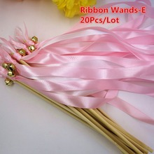 (20Pcs/Lot) 2 Color Ribbon Wands Stick With Bell  Wedding Party Noise Maker Twirling Streamers Wedding Send Off Gifts(Design E)