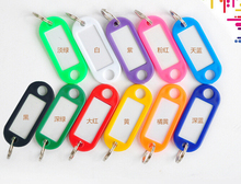 Mixed color 10 Piece Plastic Custom Key Tags Numbered Metal Hotel Key Ring Promotional Motel Key Tags Free shipping