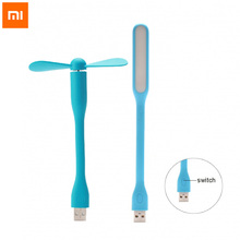Original Xiaomi Mi LED USB Light Lamp Enhanced Version + Fan Portable Adapter Laptop Notebook PC Computer Power Bank - Homesway E-Life Store store