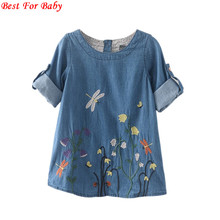 Autumn Spring Children Clothing Fashion Casual Style Dress Kid Girls Dragonfly Flower Embroidery Fresh Denim Dresses