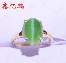 Brief vogue jewelry 18 k gold inlaid natural jade female cat's eye ring Quality of a material is good birthday special(China)
