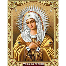 Diy Diamond Painting Cross Stitch Religion Leader Icon Couture Crafts Diamond Embroidery Religion Diamond Mosaic