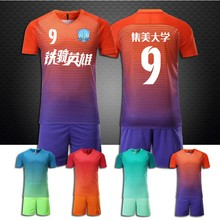 2016-2017 Soccer Jersey Youth Men's Survetement Football Male Futbol Training Uniforms Blank Breathable Maillot de Foot Sporting