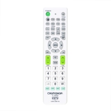 Universal Remote Control For LG LCD LED HDTV 3DTV TV Television Sets for SAMSUNG For Skywort for sony Wholesale
