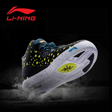 Lining Basketball Culture Shoes 2016 New Wade Breathable Cushioning Support Sneakers Sports Shoes  ABCJ021